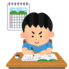 3歳までに10000冊(一万冊)絵本を読ませると・・・将来東大生か?