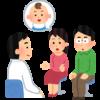 子供の医療保険って本当に必要なのか?ちょっと悩んだ方がよい。